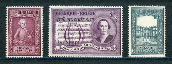 Belgium/Belgique Scott B586-88 Mozart Mint NH Music