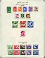 Great Britain Offices in Middle East and Eritrea Mounted Mint