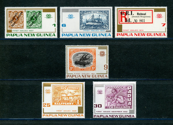 Papua New Guinea Scott Stamps on stamps  Mint NH