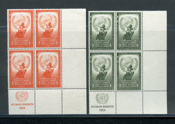 UN 29-30 Insc. Blocks of 4 Mint NH