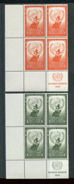 Un 29-30 Insc. Blocks of 4 Bottom left Mint NH
