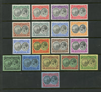 Dominica Scott 65-82 KGV Mounted Mint Lovely Set