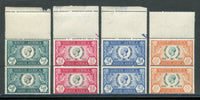 South Africa Scott 68-71 Margin Copies KGV Silver Jubilee Pairs Mint NH