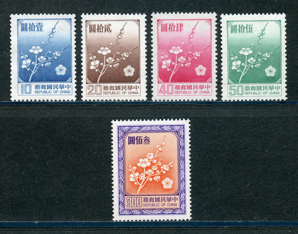 China Taiwan Between Scott 2153/2156A Mint NO GUM Flora