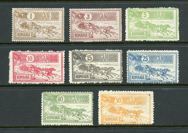 Romania Scott 158-65 Mint Hinged Mixed Condition, Pin Hole In 165