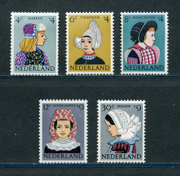 Netherlands Scott B348-52 Costumes Mint LH