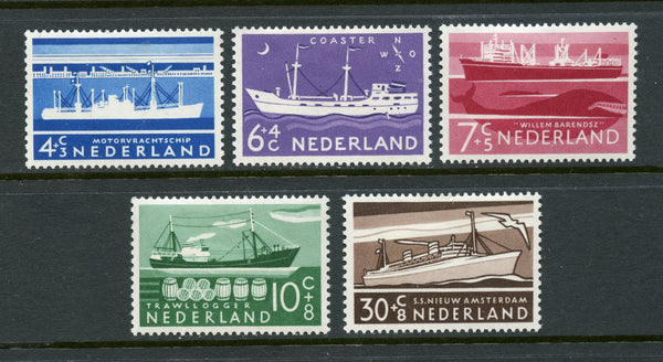 Netherlands Scott B306-10 Mint LH