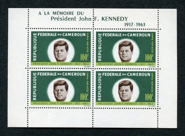 Cameroun  Scott C52 Kennedy Souvenir Sheet Mint NH