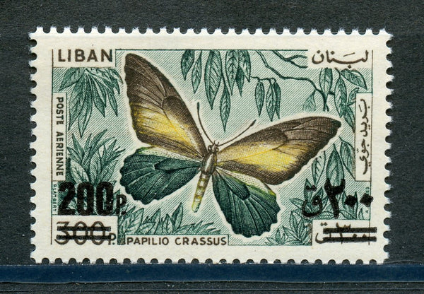 Lebanon Liban Scott C656 Butterfly Mint NH