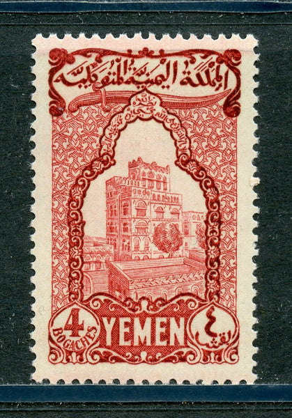 Yemen Scott 56 Block of 4 Mint NH