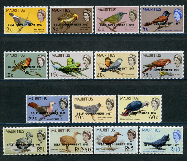 Mauritius Scott 396-20 QEII  Overprint Self Government BIRDS Mint VF NH