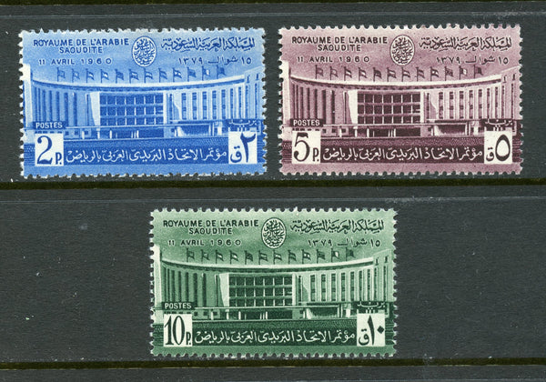 Saudi Arabia Scott 201-203 Mint LH