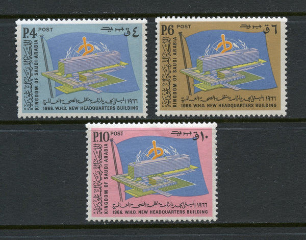 Saudi Arabia Scott 380-82 UN WHO Mint LH United Nations