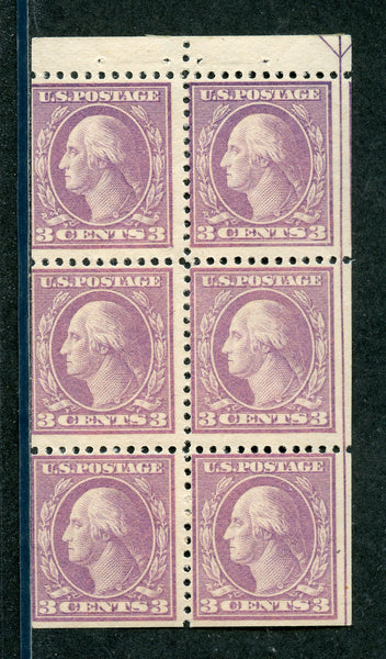 US 502b Mint NH Booklet Pane