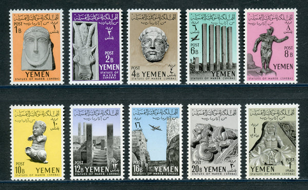 Yemen Scott 113-20,C20-21 ARCHEOLOGY Set Mint NH
