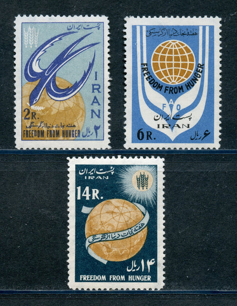 Iran Scott 1240-42 Mint NH