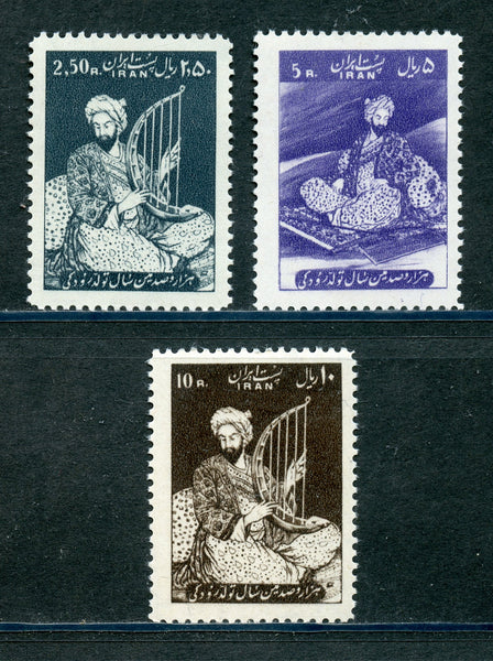 Iran Scott 1130-32 Mint NH Music