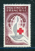 French Polynesia Scott 205 Mint NH Red Cross