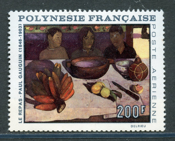 French Polynesia Scott C48 Gauguin Mint NH Art
