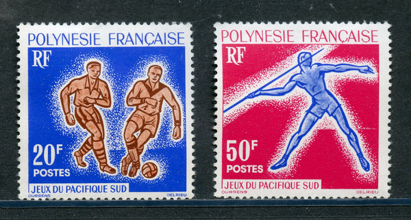 French Polynesia Scott 203-204 Mint NH Soccer Javelin