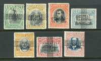 Costa Rica Scott O37-38 Officials Used Except O38 Mint Hinged