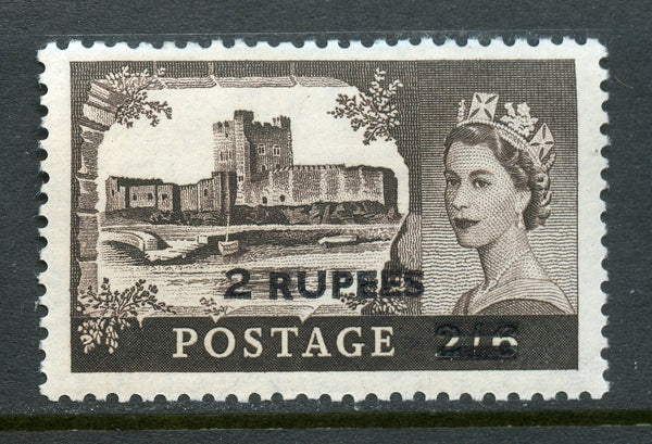 Oman Scott 63 VF Mounted Mint
