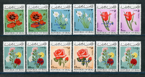 IRAQ Scott 526-37 FLOWERS Mint NH Set