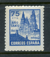 Spain Scott 732 Mint NH