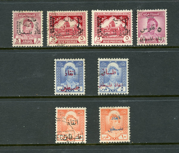 "IRAQ 8 Used Stamps Overprinted ""Save Palestine"""