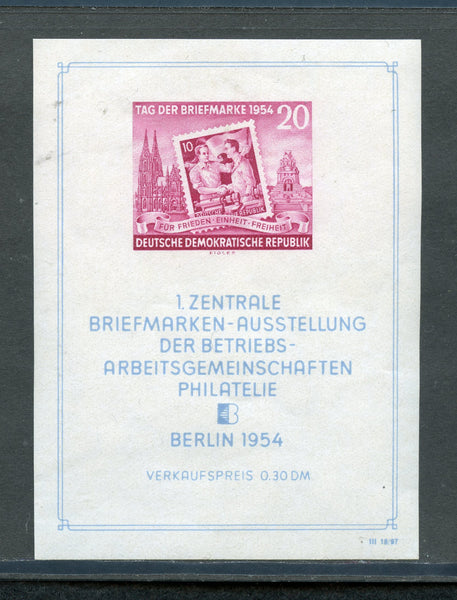 Germany DDR Scott 226a Souvenir Sheet Mint LH Stamps On Stamps
