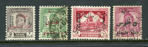 "IRAQ 4 Used stamps overprinted ""Save Palestine"""