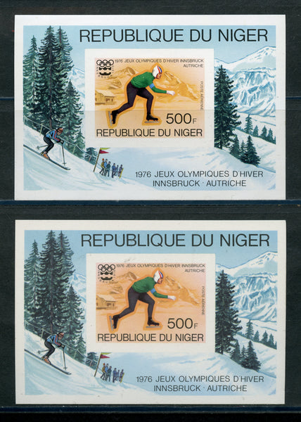 Niger Scott C268 Winter Olympics Sheet and Proof NH