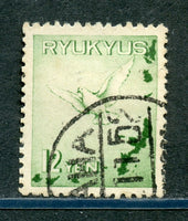 Ryukyus Scott C2 VF Used