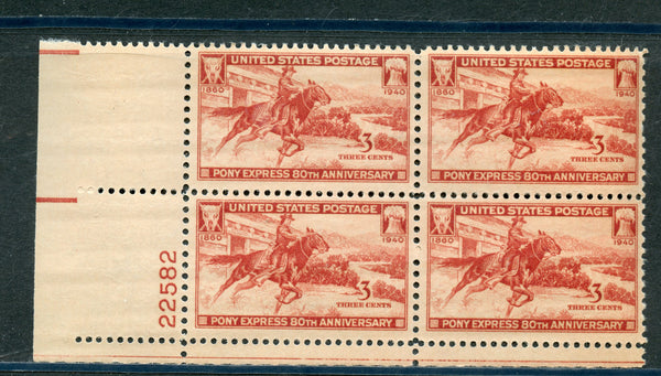 US Scott 894 Pony Express plate Block Mint NH