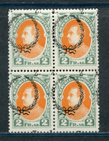 Albania Block 4 Misregistered overprint