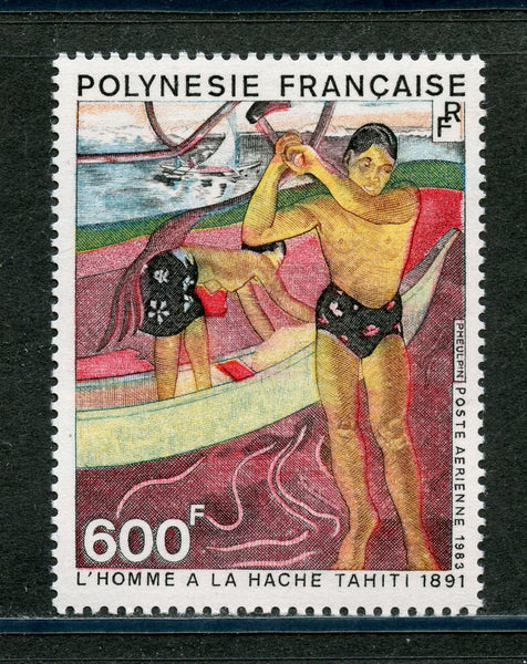 French Polynesia Scott C198 GAUGUIN Mounted Mint
