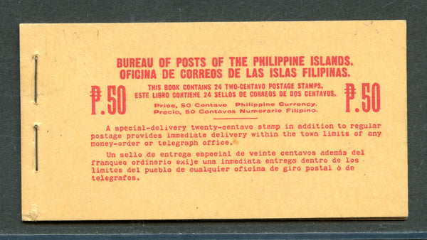 Philippines Scott 411a Full Booklet