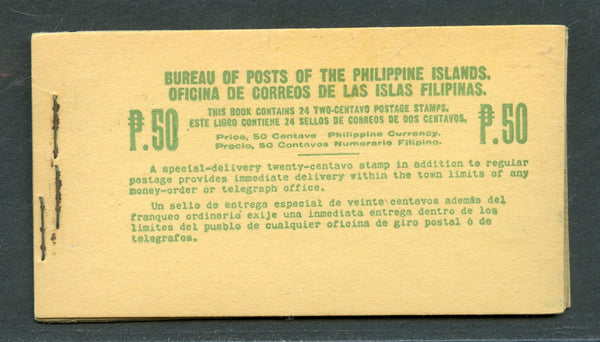 Philippines Scott 462b Full Booklet