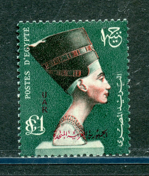 Egypt Scott 500 Mint NH