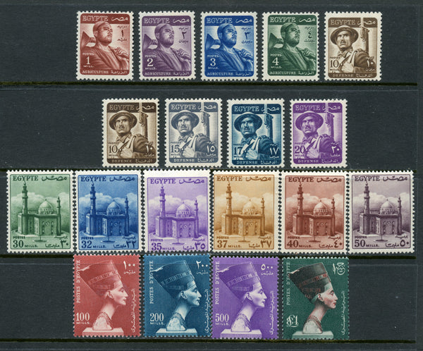 Egypt Scott 331-40 Mint NH Set