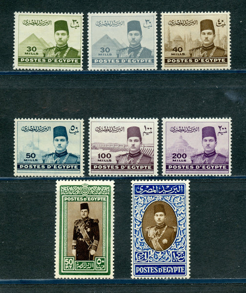 Egypt Scott 234-40 Mint H & NH High Value
