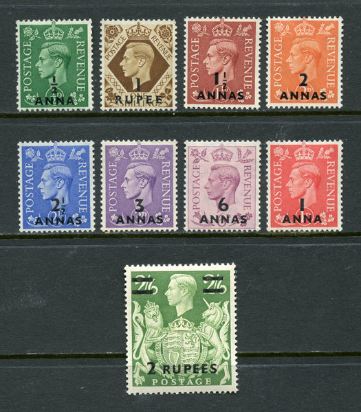 Oman Scott 16-24 Mounted Mint Set