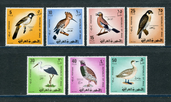 IRAQ Scott 463-9 Birds Mounted Mint