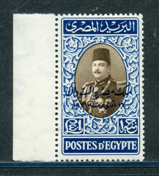 Egypt Scott 316 Mint NH Hi Value