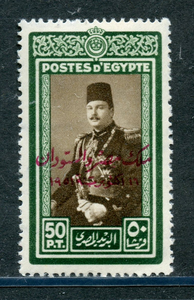 Egypt Scott 315 Mint NH Hi Value