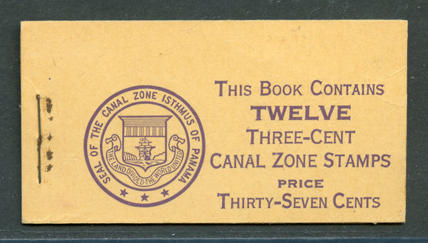 US Canal Zone C117a Fresh Booklet