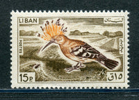 Lebanon Liban 436 Hoopoe Bird Mint NH