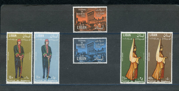 Lebanon Scott 429-30,C429-23 Set Mint NH Costume