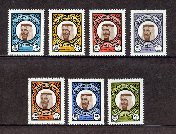 Kuwait Scott 723-729 Mint NH
