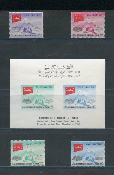 Yemen Kingdom Michel 52-55 and Blok 7 Mint NH Red Cross
